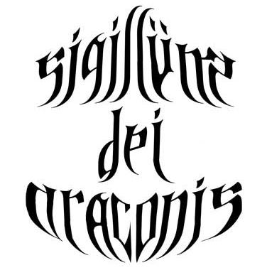 Sigillum dei Draconis logo